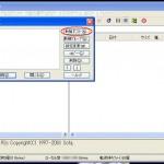 FFFTPスクリーンショット01
