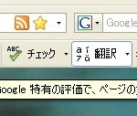 Mozilla Firefoxの場合