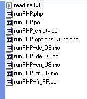 runphp03