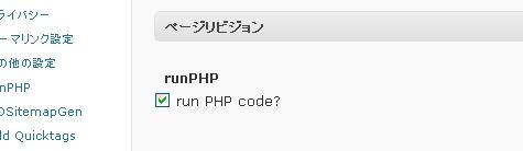 runphp05