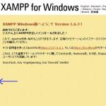 XAMPP0201